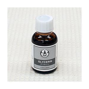 グリセリン 25ml aromatherapy