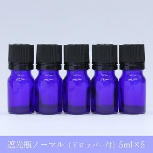 遮光瓶 ドロッパー付き 容器 ノーマル 5ml 青色 ガラス 遮光ビン (5本セット)|aromatherapy