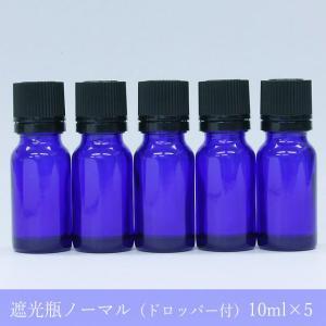 遮光瓶 ドロッパー付き 容器 ノーマル 10ml 青色 ガラス 遮光ビン (5本セット)|aromatherapy