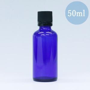 遮光瓶 ドロッパー付き 容器 ノーマル 50ml 青色 ガラス 遮光ビン|aromatherapy