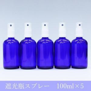 遮光瓶 スプレー 容器 100ml 青色 ガラス 遮光ビン (5本セット)|aromatherapy