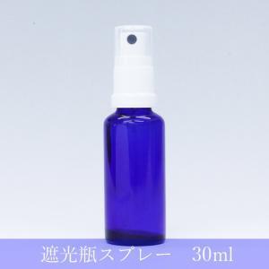 遮光瓶 スプレー 容器 30ml 青色 ガラス 遮光ビン|aromatherapy