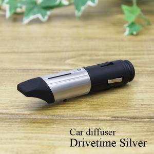 ドライブタイム シルバー 車用 アロマディフューザー aromatherapy