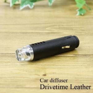ドライブタイム レザー 車用 アロマディフューザー aromatherapy