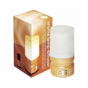 アロマディフューザー ランプディフューザー ナチュラルブラウン aromatherapy
