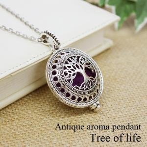 アンティーク調 アロマペンダント アロマネックレス ツリーオブライフ 生命樹 (メール便可) aromatherapy