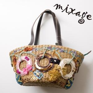 mixage/ミクサージュ かごバッグ マリン!|aromdee-select