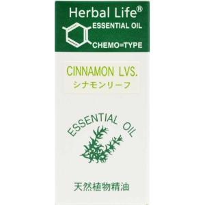 シナモンリーフ(アロマオイル/精油/エッセンシャルオイル) 3ml 生活の木|aromedesaison