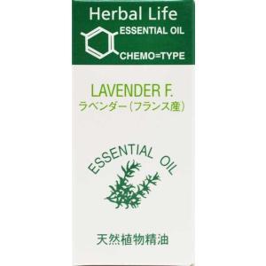 ラベンダーフランス(アロマ/精油/エッセンシャルオイル) 3ml 生活の木|aromedesaison