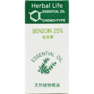 ベンゾイン(安息香/アロマオイル/精油/エッセンシャルオイル) 3ml 生活の木|aromedesaison