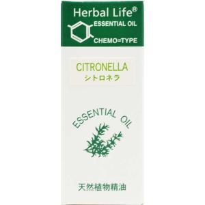 シトロネラ(アロマオイル/精油/エッセンシャルオイル) 10ml 生活の木 |aromedesaison