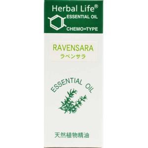 ラベンサラ(アロマオイル/精油/エッセンシャルオイル) 10ml 生活の木 |aromedesaison