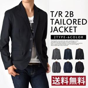 テーラードジャケット メンズ TR2B テーラードジャケット ジャケット 送料無料|aronacasual