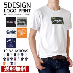 ストレッチ Tシャツ 半袖 メンズ 送料無料 アメカジ カレッジ 通販M《M1.5》
