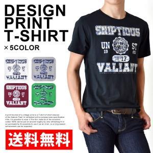 アメカジ/カレッジプリント/ロゴプリント半袖Tシャツ 送料無料 通販M《M1》|aronacasual