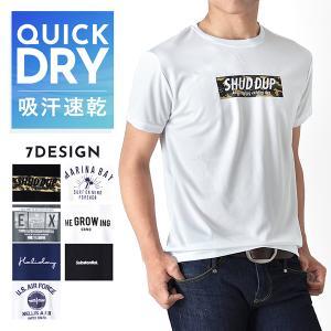 夏のマストアイテムとして欠かせないプリント半袖Tシャツ。DRY吸汗速乾素材でさらりとした肌触りと優れ...