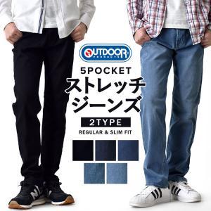 ジーンズ デニム パンツ メンズ ストレッチパンツ シンプル 送料無料 通販Y|aronacasual