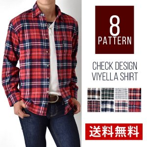 ネルシャツ チェックシャツ 長袖シャツ メンズ 送料無料 通販Y|aronacasual