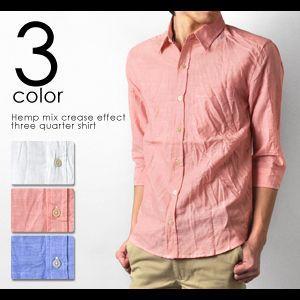 リネンシャツ 麻混シワ加工テープ使い7分袖シャツ|aronacasual