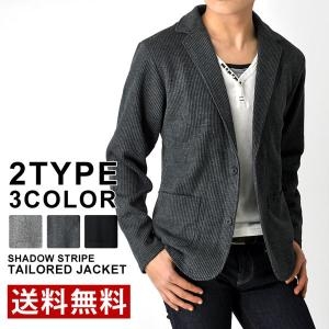 ジャケット メンズ テーラードジャケット ストレッチ シャドーストライプ 送料無料 通販Y
