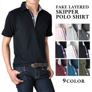 ポロシャツ 半袖 メンズ 送料無料 トリコテープ スキッパー ボーダー 通販M《M1.5》