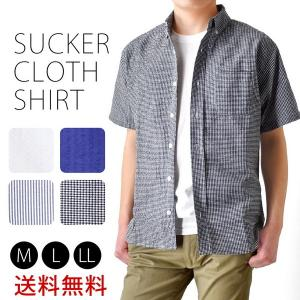チェックシャツ 半袖シャツ ボタンダウンシャツ メンズ 送料無料 通販M《M1.5》 aronacasual