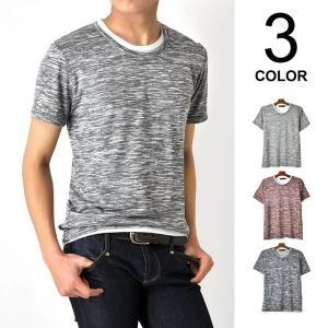 メランジ ニットソー ニット Tシャツ アンサンブル メンズ 送料無料 通販Y|aronacasual