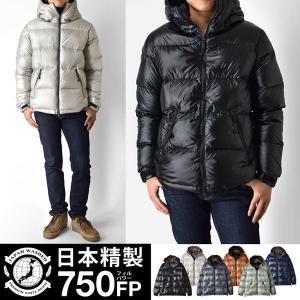 ダウンジャケット 750フィルパワー メンズ ビッグフード 極白 プレミアム|aronacasual