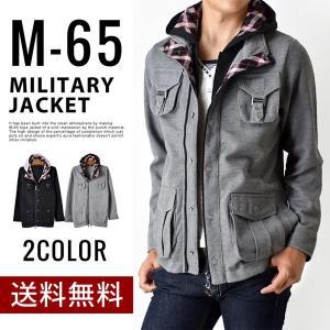ミリタリージャケット フィールドジャケット メンズ チェック M-65 送料無料 通販|aronacasual