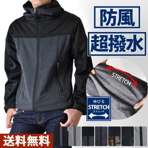 +6℃暖かい マウンテンパーカー フリース シェル ジャケット メンズ 防風  透湿 撥水 防寒 送料無料 通販|aronacasual