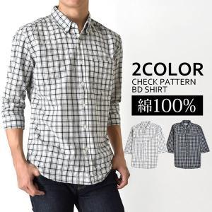 チェックシャツ メンズ ボタンダウンシャツ 七分袖 LOUISCHAVLON|aronacasual