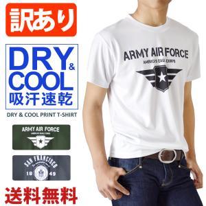 DRY吸汗速乾素材を使用し、さらりとした肌触りと優れた通気性が特徴の半袖Tシャツ。豊富なサイズとカラ...
