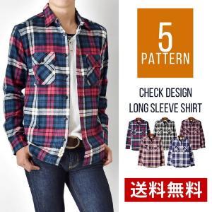 チェックシャツ ネルシャツ 長袖シャツ シャツ メンズ 送料無料 通販M《M2》|aronacasual