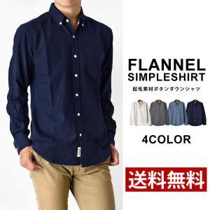 ネルシャツ メンズ ボタンダウン シャツ 起毛 送料無料 通販M《M1.5》|aronacasual