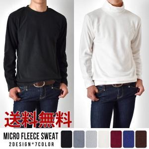 暖かく柔らかなセーター。軽量で伸縮性に優れ、保温性もバツグン。シンプルなデザインで幅広いスタイルに対...