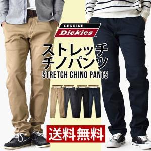 送料無料 GENUINE Dickies ディッキーズ チノパン ストレッチパンツ メンズ パンツ 通販Y|aronacasual