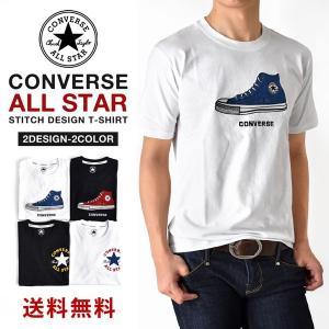 コンバース オールスター 半袖Tシャツ メンズ 送料無料 通販M《M1》|aronacasual