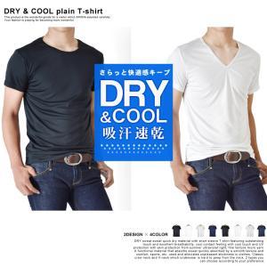 DRYストレッチ 接触冷感 Tシャツ カットソ...の詳細画像1