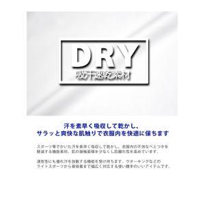 DRYストレッチ 接触冷感 Tシャツ カットソ...の詳細画像2