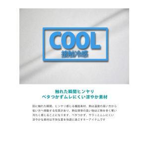DRYストレッチ 接触冷感 Tシャツ カットソ...の詳細画像3