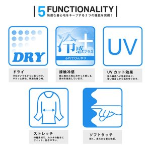 DRYストレッチ 接触冷感 Tシャツ カットソ...の詳細画像5