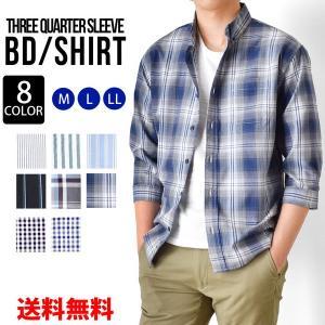 チェックシャツ メンズ シャツ 7分袖 七分袖 ボタンダウン 送料無料 通販Y|アローナ