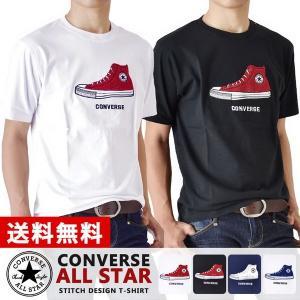 コンバースCONVERSE Tシャツ スニーカー刺繍 半袖 メンズ 送料無料 通販M《M1.5》|aronacasual
