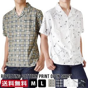 シャツ 総柄 半袖シャツ 開襟シャツ メンズ 送料無料 通販M《M1.5》 aronacasual
