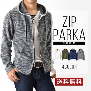 無地 パーカー ジップパーカー メンズ スラブ素材 送料無料 通販Y aronacasual