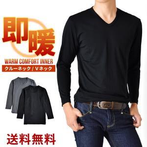 送料無料 Tシャツ ルームウェア メンズ 防寒インナー あったかインナー 発熱 裏起毛 セール 通販M《M1.5》