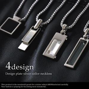 デザインプレートシルバーカラーネックレス aronacasual