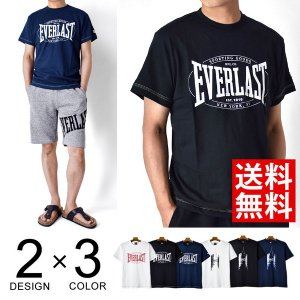 Tシャツ 送料無料 メンズ EVERLAST エバーラスト プリント 通販M《M1.5》