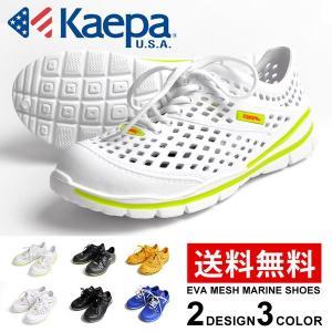 アウトドア シャワーサンダル メンズ Kaepa ケイパ EVA 軽量 スポーツサンダル サボサンダル 送料無料|aronacasual