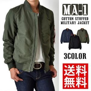 ミリタリージャケット メンズ MA-1 MA1 中綿 送料無料 通販Y|aronacasual